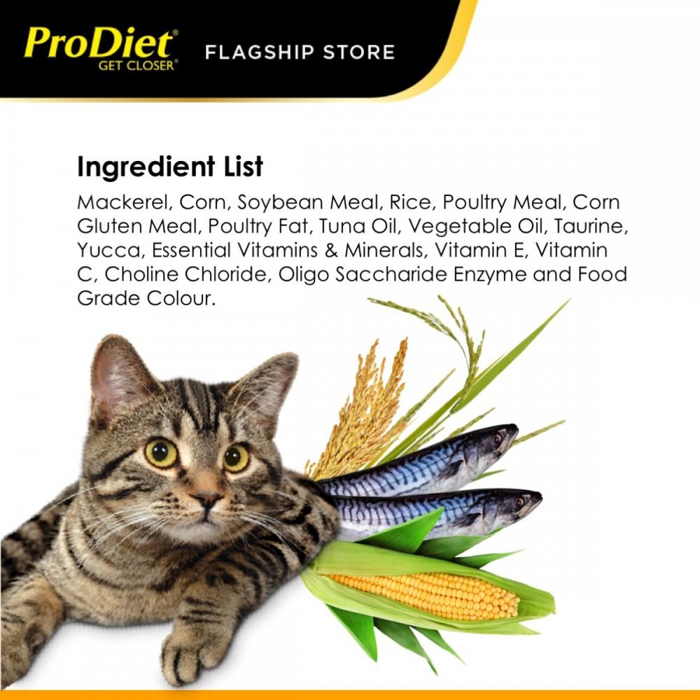 ProDiet 1.5KG Mackerel Dry Cat Food