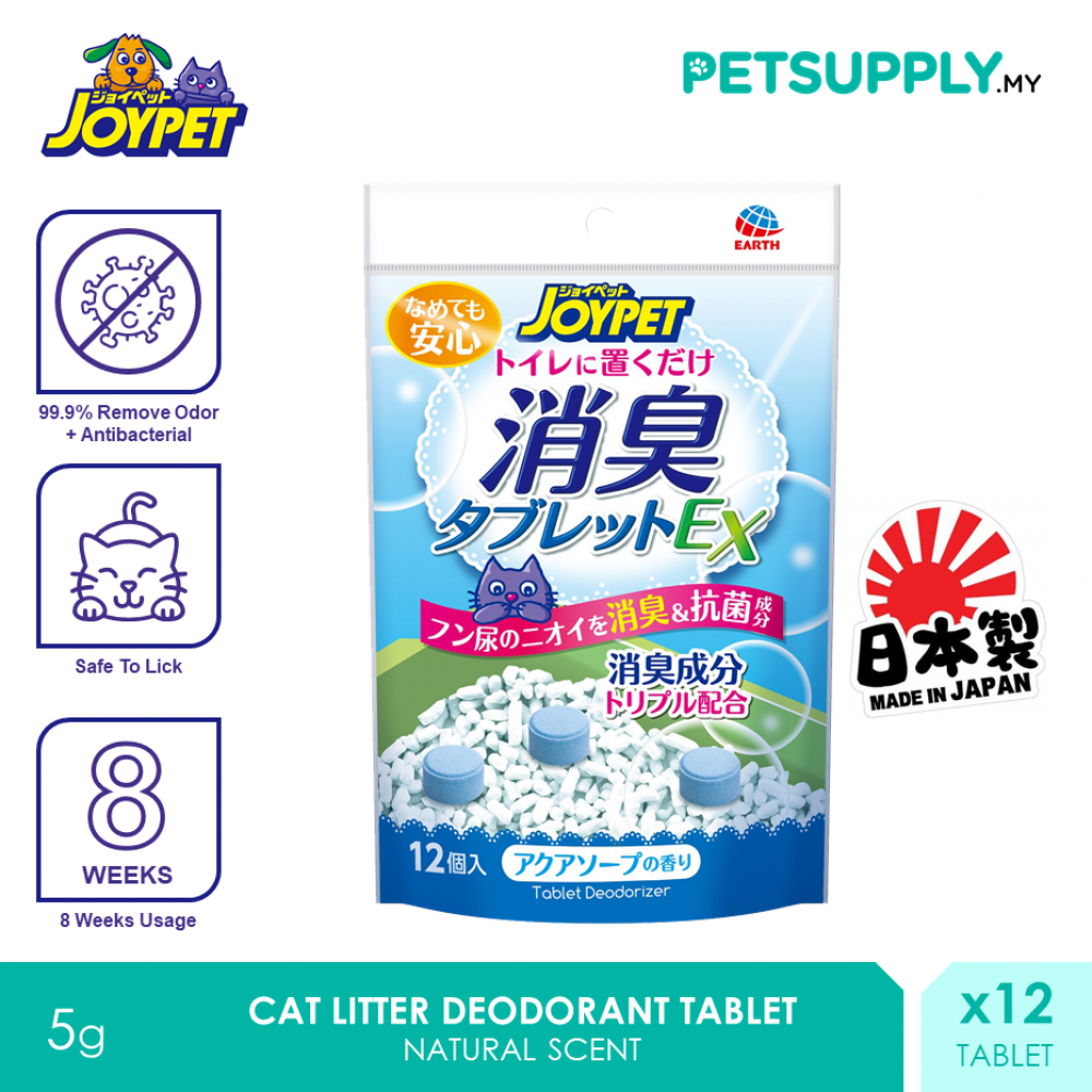 JoyPet Cat Litter Deodorant Tablet Natural Scent (5gx12) [Pasir Kucing - Petsupply.my]