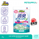 JoyPet Cat Litter Deodorant Tablet No Scent (5gx12) [Pasir Kucing - Petsupply.my]