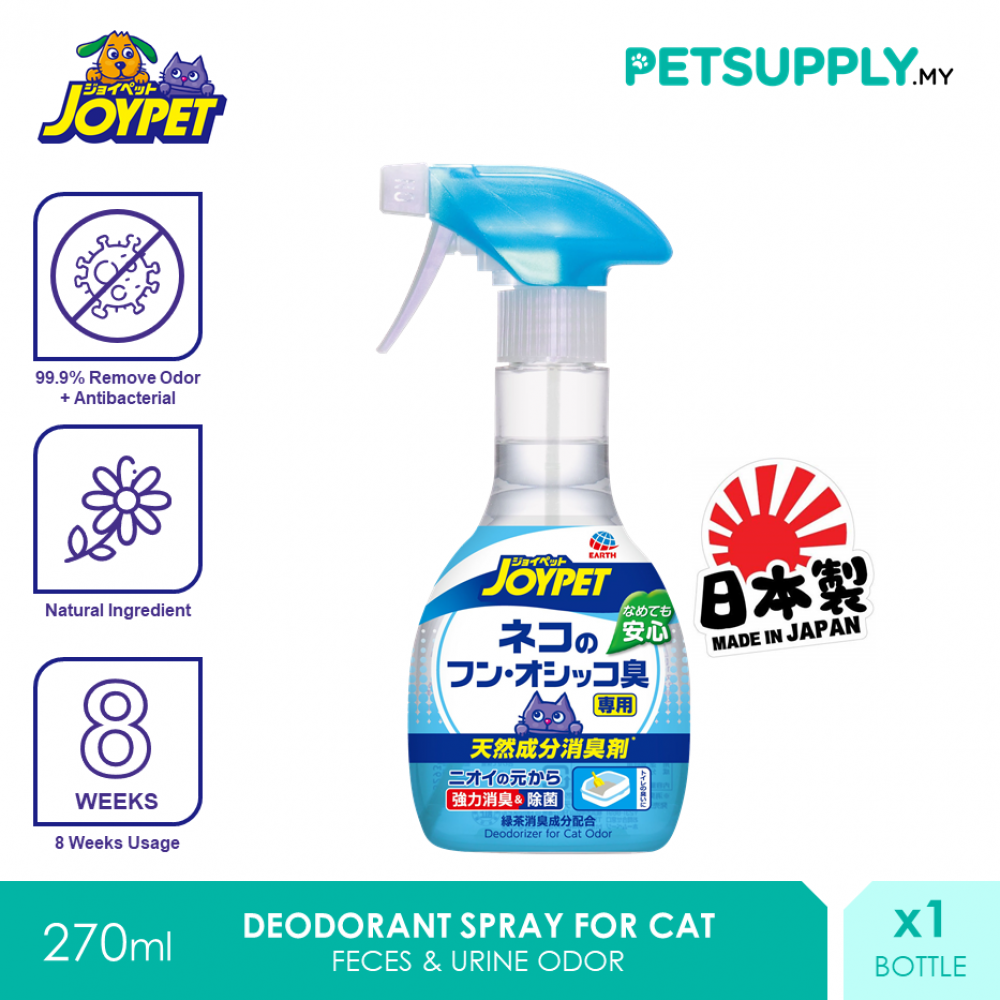 JoyPet Natural Deodorant Spray For Cat Feces And Urine Odor 270ml [Hygiene Kucing - Petsupply.my]