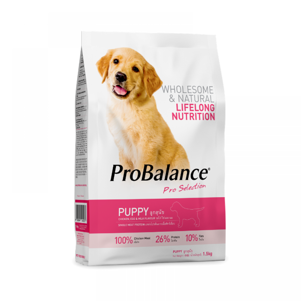 ProBalance 1.5KG Single Sources Puppy Food
