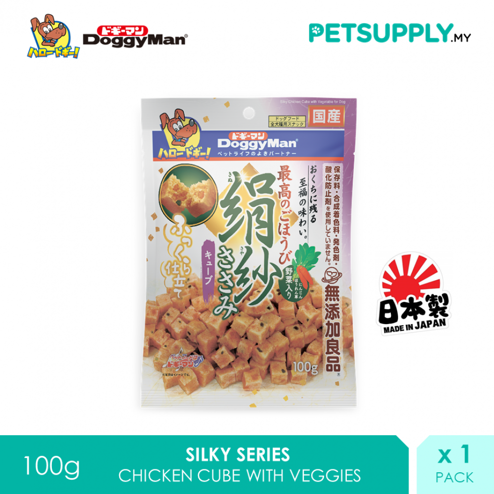 DoggyMan Silky Chicken Cube With Veggie Dog Snack Treat (100G) x 1 Pack