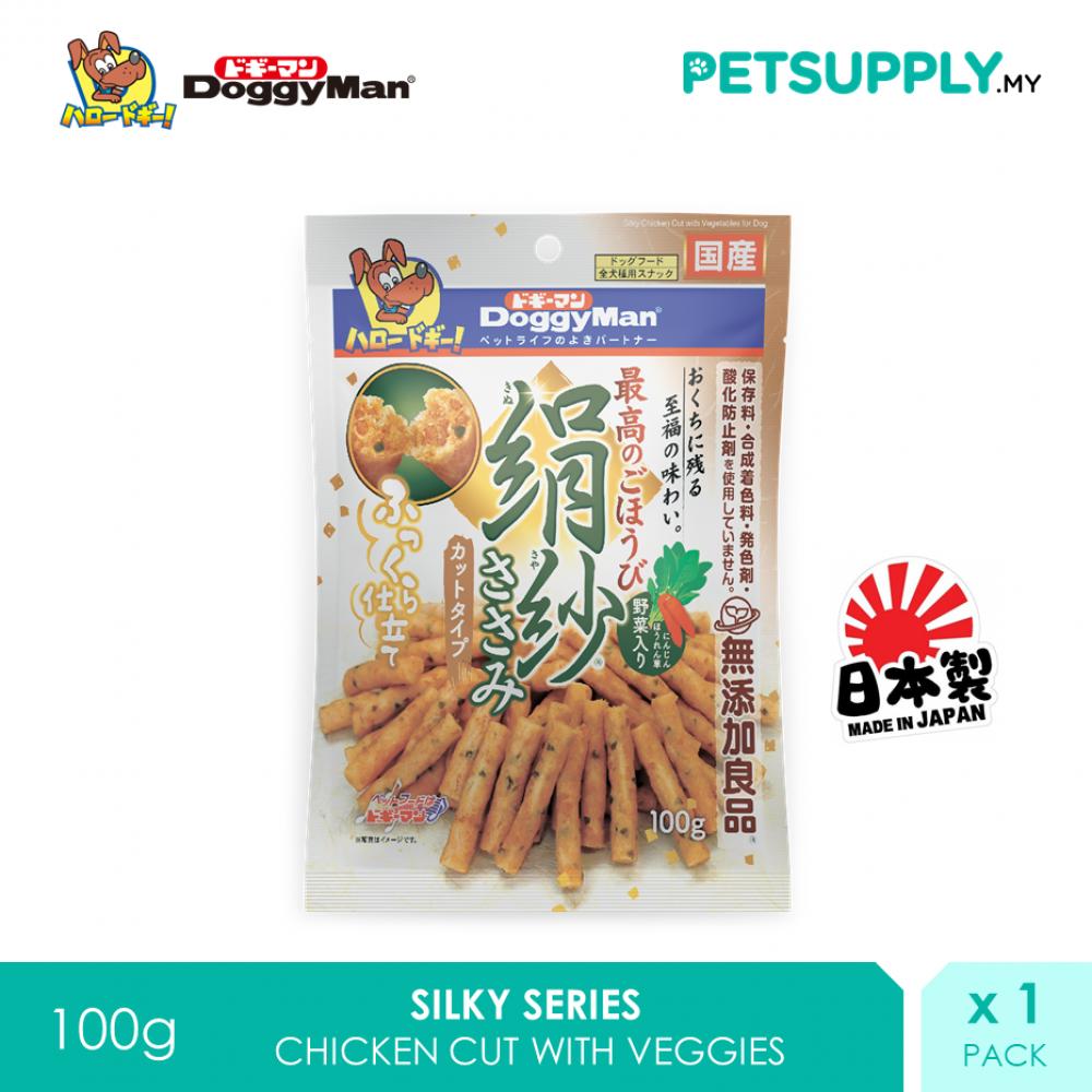 DoggyMan Silky Chicken Cut With Veggie Dog Snack Treat (100G) x 1 Pack