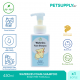 DD 101 Waterless Pet Foam Shampoo 450ml [Cat Dog Syampu Kucing Anjing - Petsupply.my]