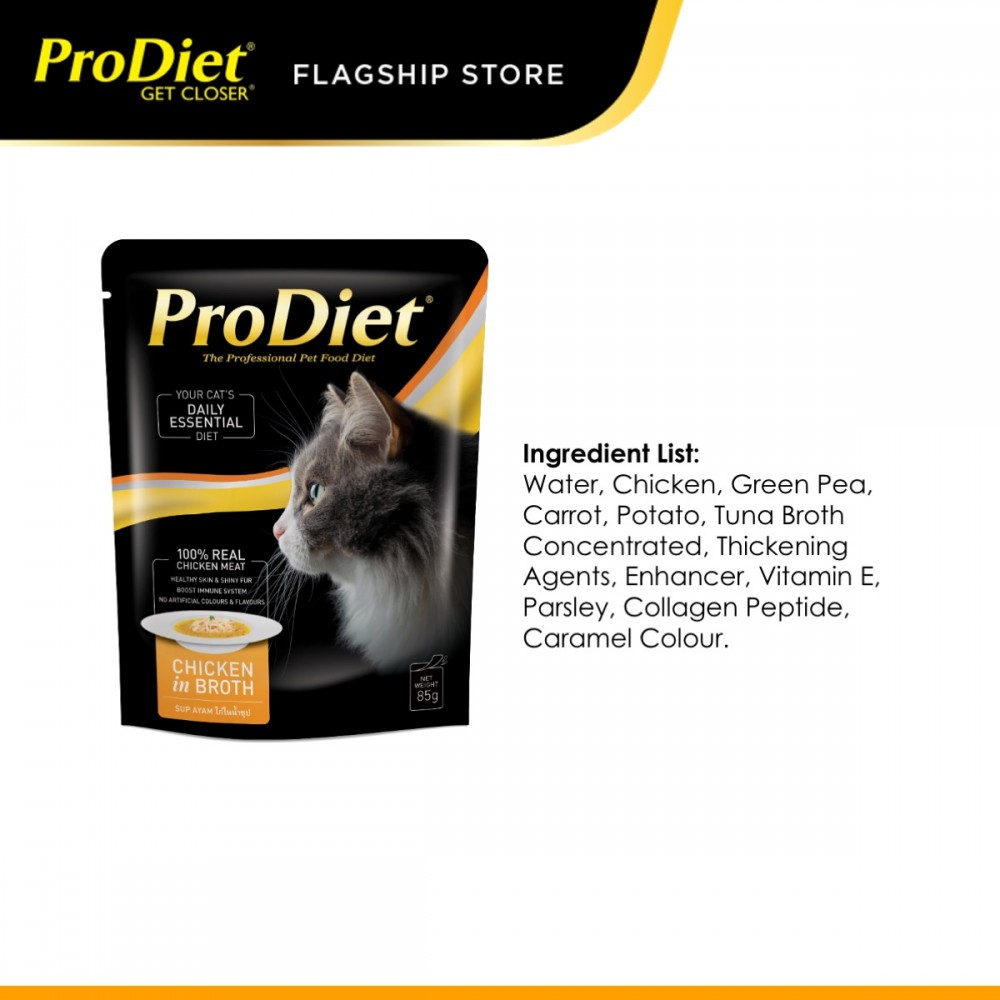 ProDiet 85G Chicken in Broth Wet Cat Food X 1 Pack [makanan kucing - PETSUPPLY.MY]
