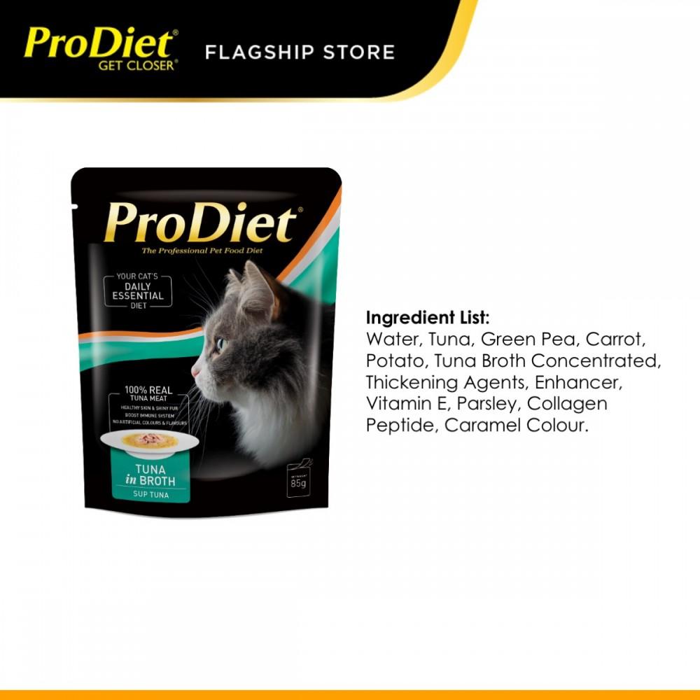 ProDiet 85G Tuna in Broth Wet Cat Food X 1 Pack [makanan kucing - PETSUPPLY.MY]
