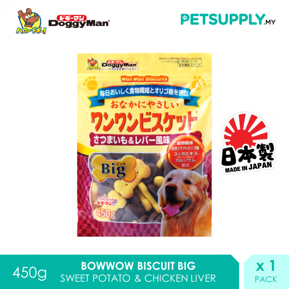 Doggyman Bowwow Sweet Potato & Chicken Liver Pet Snack Big Dog Treat Snack (450g)