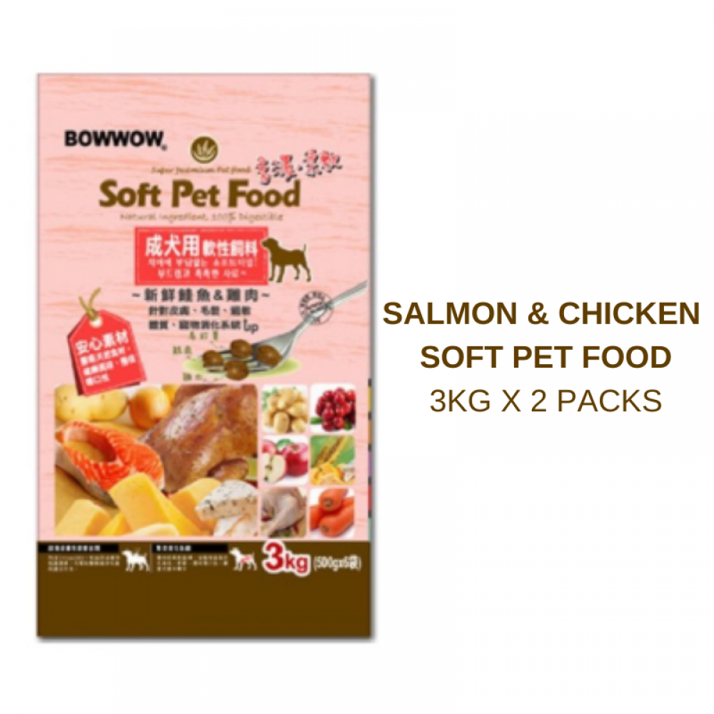 Bowwow Salmon & Chicken Adult Soft Pet Food X 2 Packs 3KG
