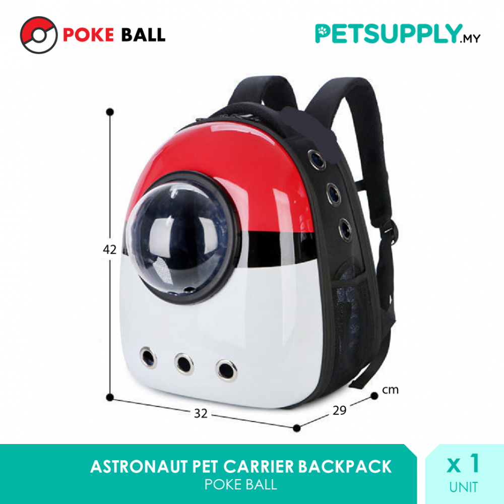 POKEBALL Pets Carrier Backpack